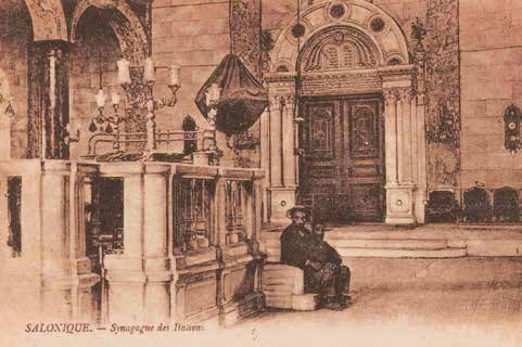 mizkar 46 - בית כנסת סלוניקי