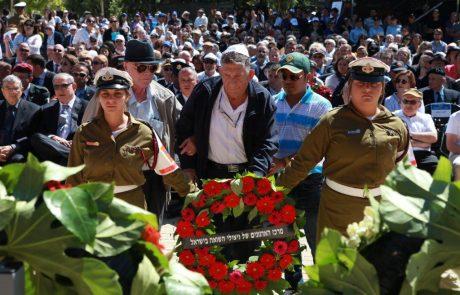 הגדת הפרטיזנים היהודים היוגוסלביים
