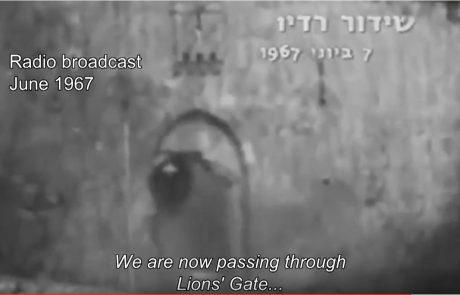 יצחק פרלמוטר – שורד שואה ומשחרר ירושלים ב 1967