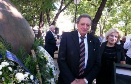 חנוכת האנדרטה לזכר הצלת יהדות בולגריה