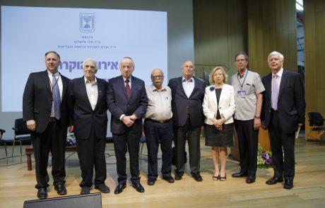 אירוע הוקרה לוועידת התביעות בו ציינה הכנסת 65 שנות תמיכה בניצולי שואה