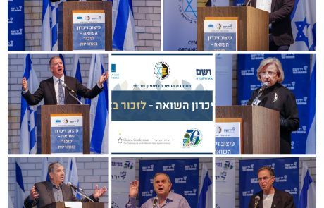 20-21.2.2018  Shaping the Memory of the Holocaust remembering responsibly