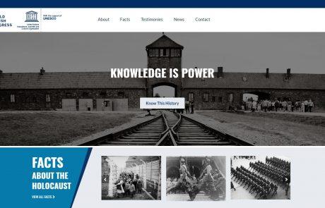 """אתר חינוכי חדש בשיתוף הקונגרס היהודי העולמי ואונסק""""ו"""