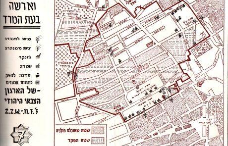 כיצד עוצב הזיכרון הקולקטיבי אודות מרד גטו ורשה?
